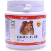 Витаминный комплекс Immunity Up, повышающий иммунитет ослабленных собак