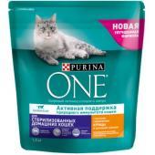 Для домашних стерилизованных кошек с курицей и злаками