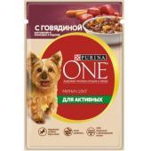 """Паучи для взрослых собак малых пород с говядиной, картофелем и морковью в подливе """"Активная"""""""