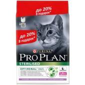 Акция 2,4 кг+600 г. в подарок Для Кастрированных кошек с индейкой и курицей (Sterilised Turkey)