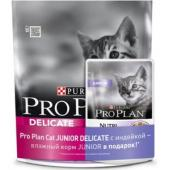 Акция Промо набор: Сухой корм Для котят с индейкой и рисом (Junior delicate) + 2 пауча  в подарок