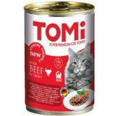 Консервы для кошек с говядиной