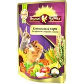 Комплексный корм для кроликов и морских свинок, пакет