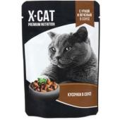 Консервы для кошек с уткой и печенью в соусе