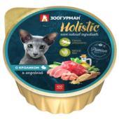 """Консервы для кошек """"Holistic"""" с  кроликом и индейкой"""