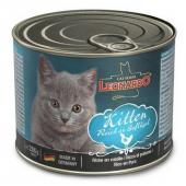 """Консервы для котят Leonardo """"Quality Selection Kitten Rich In Poultry"""" с птицей"""