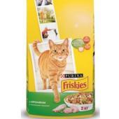С кроликом, мясом птицы и овощами для кошек