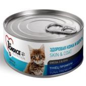 Консервы для котят Тунец премиум