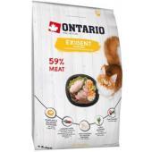 Для особо требовательных кошек с курицей (Ontario Cat Exigent)