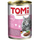 Консервы для кошек телятина