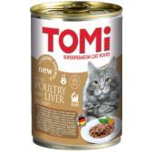Консервы для кошек утка и печень