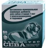 СЕВАвит поливитаминное лакомство для собак старше 7 лет 60табл