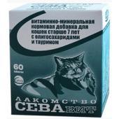 СЕВАвит поливитаминное лакомство для кошек старше 7 лет 60табл.
