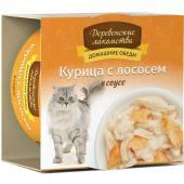Домашние Обеды консервы для кошек Курица с лососем в соусе