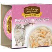 Домашние Обеды консервы для кошек Курица с креветкой в соусе