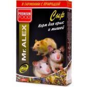 """Корм для крыс и мышей """"Сыр"""""""