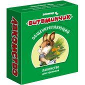 Витаминчик для кроликов общеукрепляющий