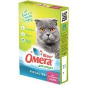 """Омега Neo +  Мультивитаминное лакомство """"Для кастрированных кошек"""" с L-карнитином, 90 таб."""