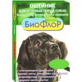 Ошейник с освежающим эффектом для крупных пород собак 70 см