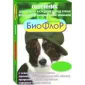 Ошейник с освежающим эффектом для мелких и средних пород собак 45 см