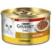 Консервы для кошек Соус Де-Люкс с курицей Gourmet Gold