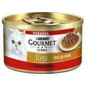Консервы для кошек Соус Де-Люкс с говядиной Gourmet Gold
