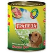 Консервы для собак мясное Трио