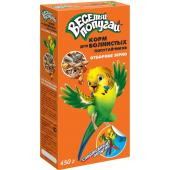 Весёлый попугай Корм для волнистых попугаев Отборное зерно