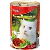 Консервы для кошек говядина в паштете