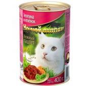 Консервы для кошек телятина и ягнёнок в паштете