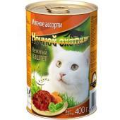 Консервы для кошек мясное ассорти в паштете