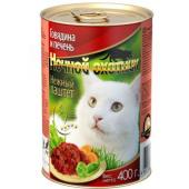 Консервы для кошек говядина и печень в паштете