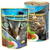 Кусочки в желе для кошек с лососем, судаком и тунцом