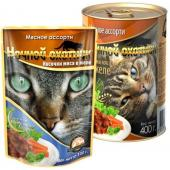Кусочки в желе для кошек мясное ассорти