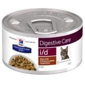 Консервы I/D для кошек при лечении ЖКТ Рагу с курицей