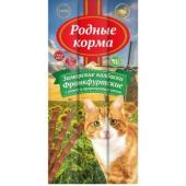 Заморские колбаски для кошек Франкфуртские с уткой и пророщенным овсом, 3*5г