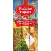 Заморские колбаски для кошек Гамбургские с говядиной, 3*5г