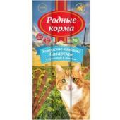 Заморские колбаски для кошек Баварские с кроликом и печенью, 3*5г