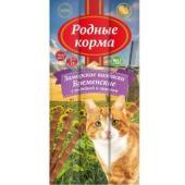 Заморские колбаски для кошек Бременские с индейкой и ливером, 3*5г