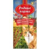 Заморские колбаски для кошек Брауншвейгские с телятиной, 3*5г