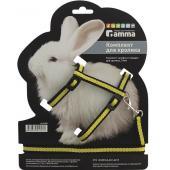 """Комплект для кролика """"Мегаполис"""" шлейка 14*22*8см и поводок 1*120см, капрон"""