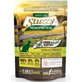 Stuzzy Monoprotein консервы для кошек свежая телятина