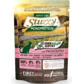 Stuzzy Monoprotein консервы для кошек с ветчиной