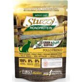 Stuzzy Monoprotein консервы для кошек свежая курица