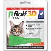 Капли на холку для кошек 8-15 кг, от блох, клещей, насекомых