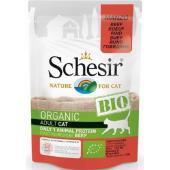 Bio консервы для кошек, говядина