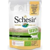 Bio консервы для кошек, курица