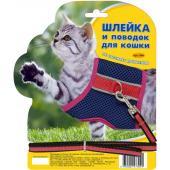 Шлейка из сетки с поводом для кошек