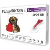 Гельминтал Капли на холку от глистов, для щенков и собак до 10 кг, 2 пипетки по 0,5 мл