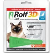 Капли на холку для кошек 1-4 кг, от блох, клещей, насекомых